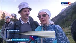 В Карачаево-Черкесии состоялось массовое восхождение на Марухский перевал