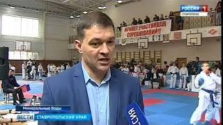 Юные каратисты Ставрополья едут на чемпионат России