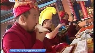 Сагаалган начали отмечать буддисты