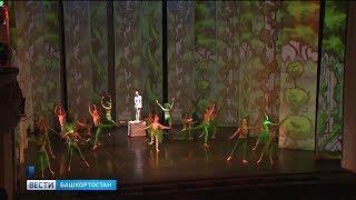 «Рапсодия» и «Времена года»: Башкирский театр оперы и балета завершил сезон двумя премьерами