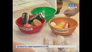 С диабетом можно жить: 16 ноября медики приглашают жителей республики на обследование и консультации