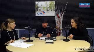 Начало дня с Ольгой Слободнюк 30 01 18
