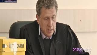 Ущерб превысил полтора миллиона: в Переславле за мошенничество судили чиновника Минобороны