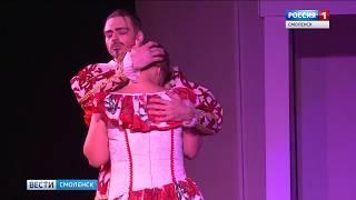 Смоленский драматический театр 21 сентября открывает новый театральный сезон