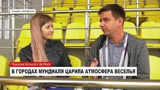НОВОСТИ от 03.08.2018 с Ольгой Тишениной
