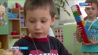 """""""Вести. Брянск"""" (эфир 11.07.2018 в 17:40)"""