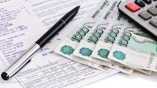 Югорский фонд капремонта переходит на новую систему начисления взносов