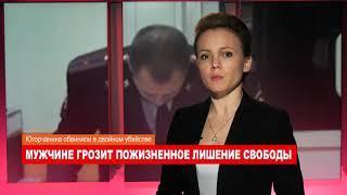 Ноябрьск. Происшествия от 09.02.2018 с Еленой Воротягиной