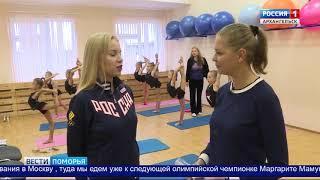 Сегодня на канале «Россия 24» смотрите новый выпуск программы «Формула спорта»