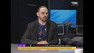 А. Сковородников-Эрлих о митинге «За чистое небо»