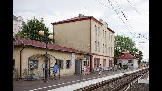 В Пионерском завершили ремонт железнодорожного вокзала