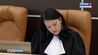 Обанкротившийся «Амкар» задолжал по зарплате 107 миллионов рублей