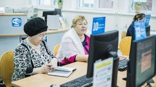 Пенсионеров Югры научат покупать онлайн