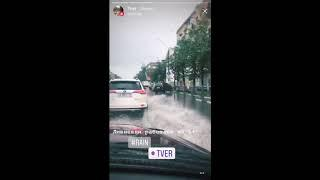Потоп в Твери