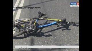 В Чебоксарах насмерть сбили велосипедиста