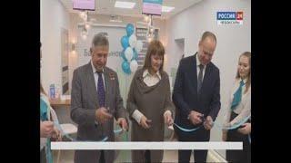 В Чебоксарах открылся офис крупного кировского банка