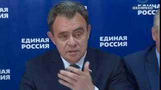 «Единая Россия» запускает новый проект «Чистая страна»
