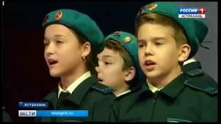 С юными защитниками Отечества встретился врио губернатора Астраханской области Сергей Морозов