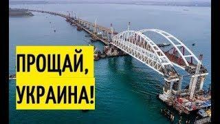 ИСТОРИЧЕСКИЙ момент! Крым уже НЕ ПОЛУОСТРОВ!