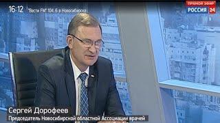 Андрей Травников поддержал предложение об организации сети кабинетов общеврачебной практики