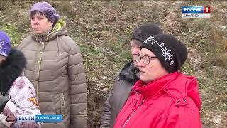 Кругом марш! Жителям смоленской деревни перерезали привычный путь в областной центр