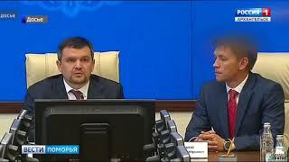 В новом составе Правительства России будет работать наш земляк - Константин Носков