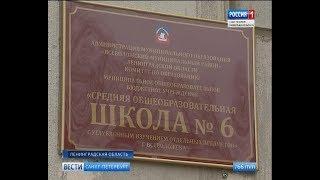 Вести Санкт-Петербург. Выпуск 20:45 от 7.11.2018