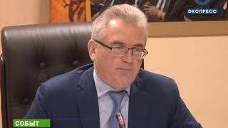Губернатор призвал уделить особое внимание пожарной безопасности