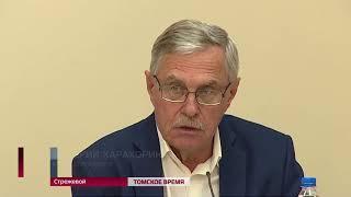Жители Колпашева недовольны ограничениями рыбной ловли