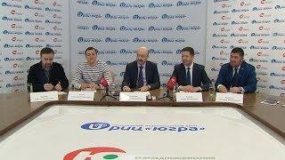 Брифинг РИЦ «Югра» на тему: «Югорский лыжный марафон»