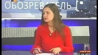 Городской обозреватель 05 04 2018