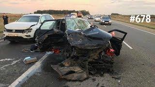☭★Подборка Аварий и ДТП/от 13.09.2018/Russia Car Crash Compilation/#678/September2018/#дтп#авария