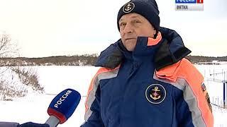 МЧС предупреждает: лёд еще не достаточно окреп(ГТРК Вятка)