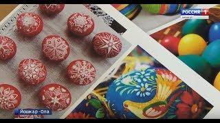 «Радужная Пасха» – в Йошкар-Оле для особых детей провели праздничный мастер-класс