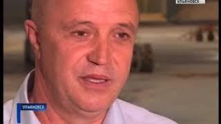 Первый российский авиатанкер обрел свое лицо