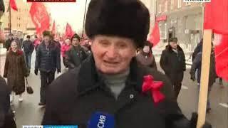 Прямое включение: в центре Красноярска проходит демонстрация