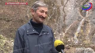 Неизведанный Дагестан! В селе Гапшима ждут туристов пещеры и знаменитые водопады