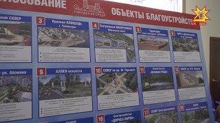 В республике подвели итоги голосования по формированию комфортной городской среды
