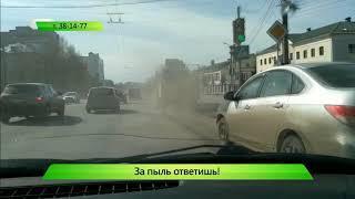 ИКГ Пыль на дорогах  Прямая линия #3