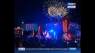Вести Санкт-Петербург. Выпуск 11:20 от 22.09.2018