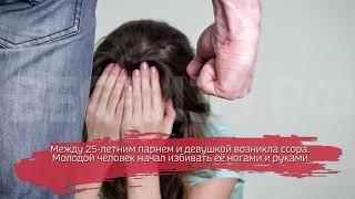 В Череповецком районе до смерти избили девушку