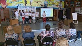 Волгоградские НКО научат, как получить грантовую поддержку