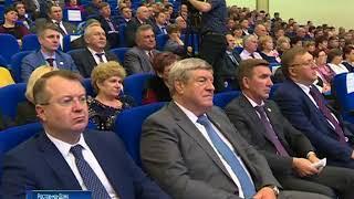 На Дону отметили 20-летие Совета муниципальных образований