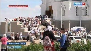 Завершен крестный ход памяти Преподобного Серафима Саровского