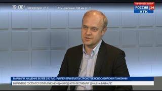 Частный инвестор вложит 100 млн рублей в «умные» светофоры для Новосибирска