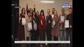 Шеф-редактор ГТРК «Чувашия» Ольга Петрова в пятый раз победила в конкурсе «Энергия воды»
