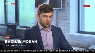 Мокан: предпосылок для изменения внешней политики РФ нет 07.05.18