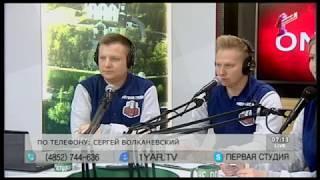 """Программа """"Первая студия"""" от 30.05.18: Метро в Ярославле"""