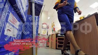 Экс-начальник почтового отделения присвоила более 500 тыс. рублей