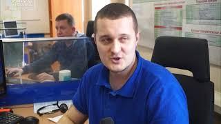 Работа ЕДДС в Петропавловске